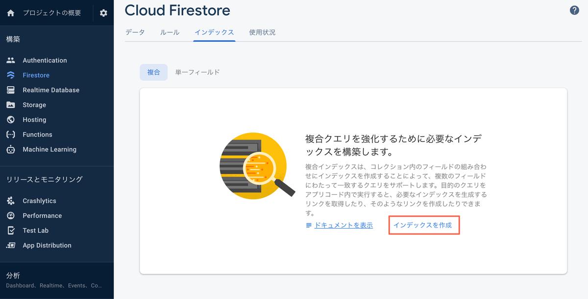 firebase Cloud Firestore console