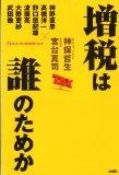 f:id:kikikiron:20160731114700j:plain