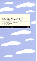 f:id:kikikiron:20161204092731j:plain