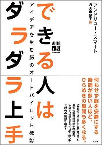 f:id:kikikiron:20161204092745j:plain