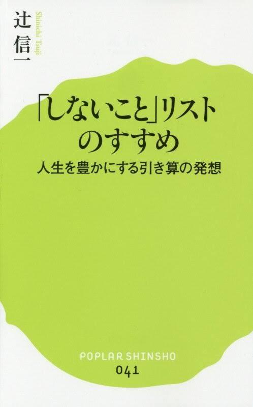 f:id:kikikiron:20161204092832j:plain