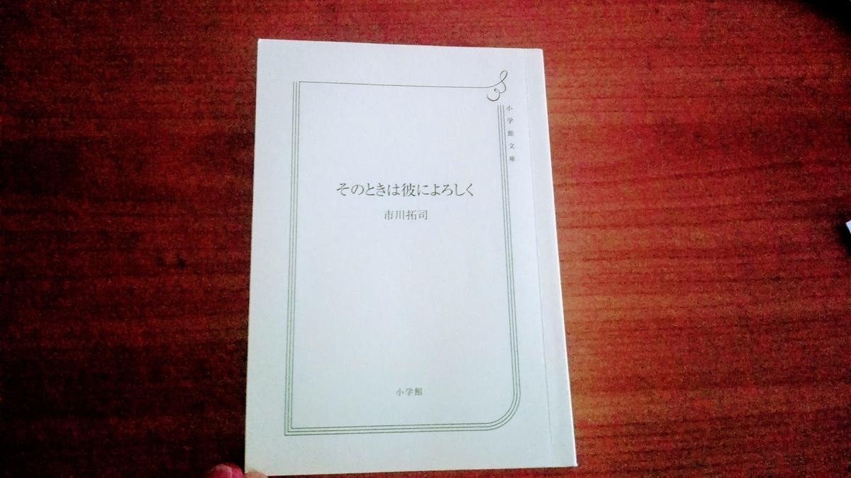 f:id:kikikiron:20200507141229j:plain