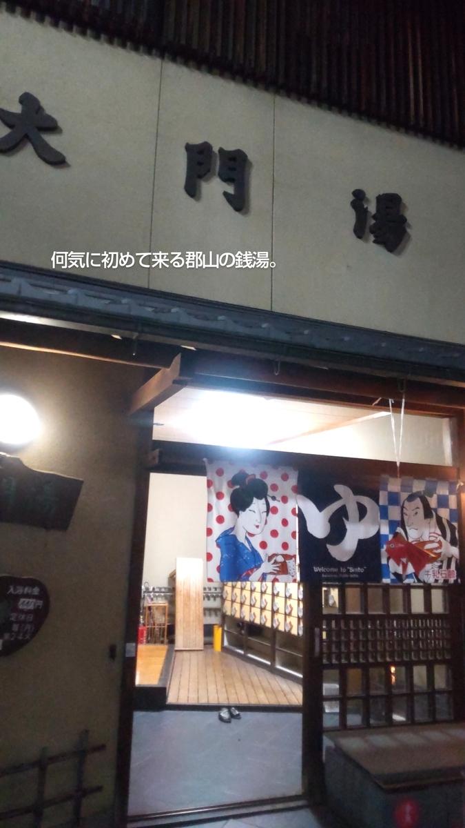f:id:kikikiron:20210531074615j:plain