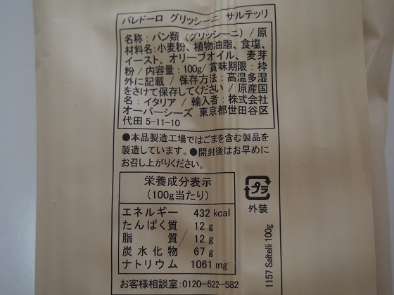 f:id:kikiko327:20170523213745j:plain