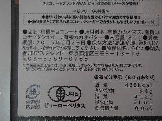 f:id:kikiko327:20170528085238j:plain