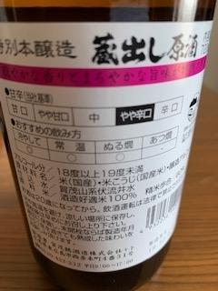 f:id:kikisake:20200409112032j:plain