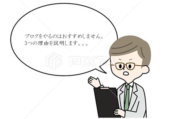f:id:kikitemj:20190718234237p:plain