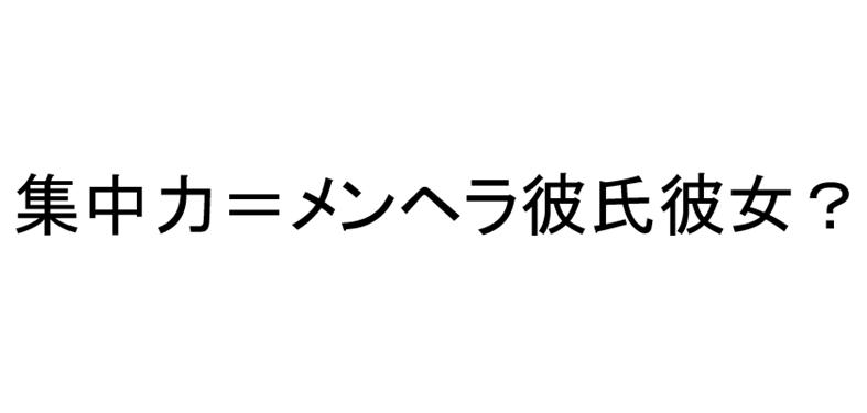 f:id:kikitemj:20190905232529p:plain