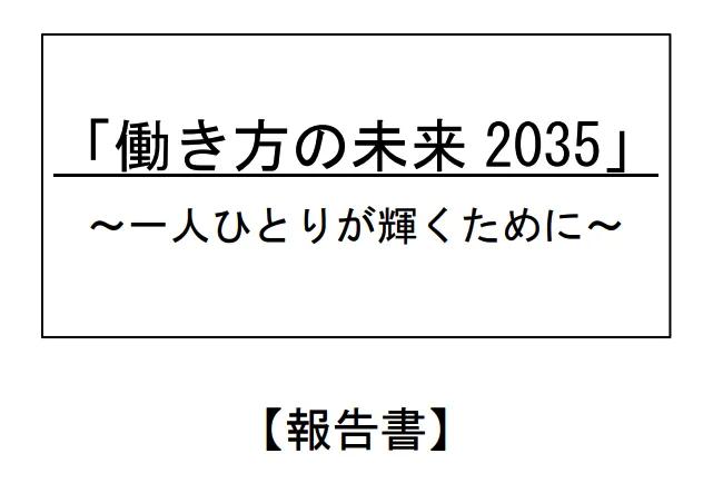 f:id:kikitemj:20191020121854p:plain