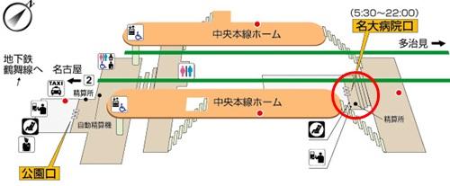 JR鶴舞駅 名大病院口の場所
