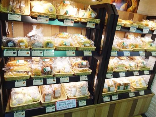 ぷちKIOSKで取り扱うパン&ベーグル