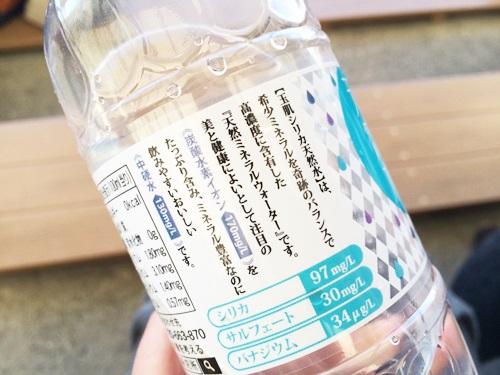 玉肌シリカ天然水 シリカ(ケイ素)含有量がトップクラス