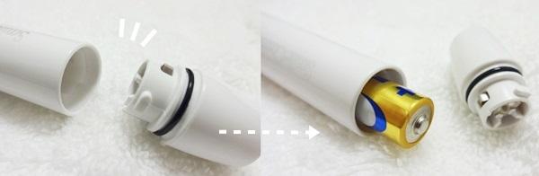 ソニックウェーブクリーナー 単4電池入り すぐ使える