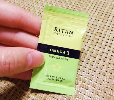 オメガ3 RITANプレミアムオイル 酸化しにくい 飲みやすい