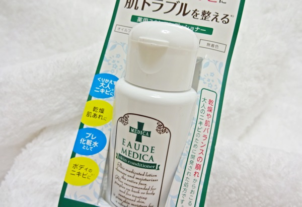 オードメディカ 薬用スキンコンディショナー ニキビケア プレ化粧水