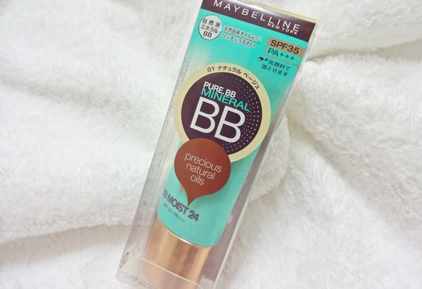 メイベリン ピュアミネラルBBモイスト 乾燥しない 洗顔料で落ちる