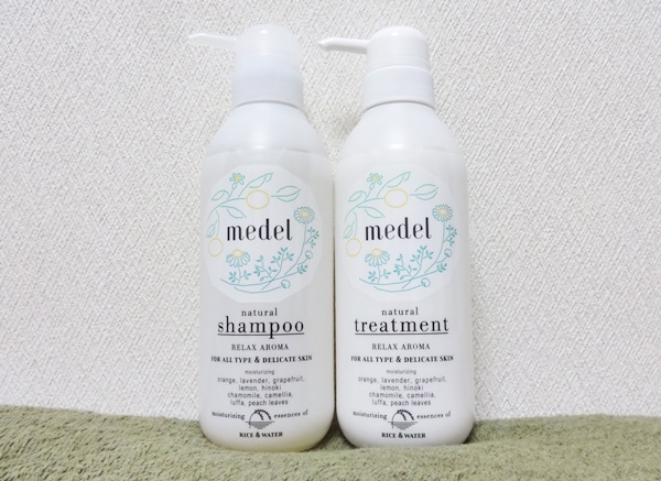 medel(メデル)シャンプー 市販シャンプー 頭皮のかゆみ おすすめ