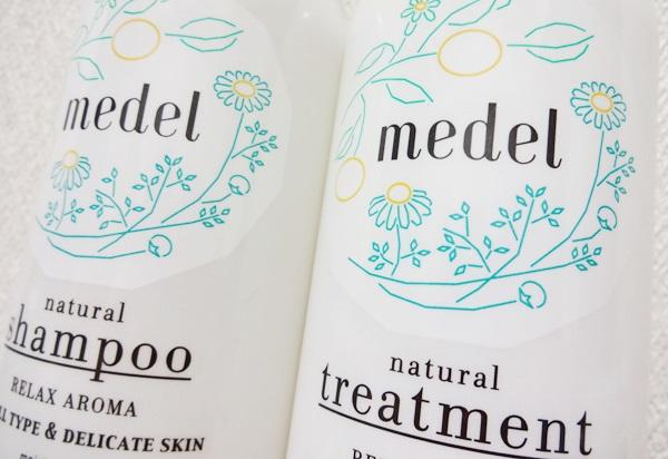 medel(メデル)シャンプー 乾燥 かゆみ 市販シャンプー