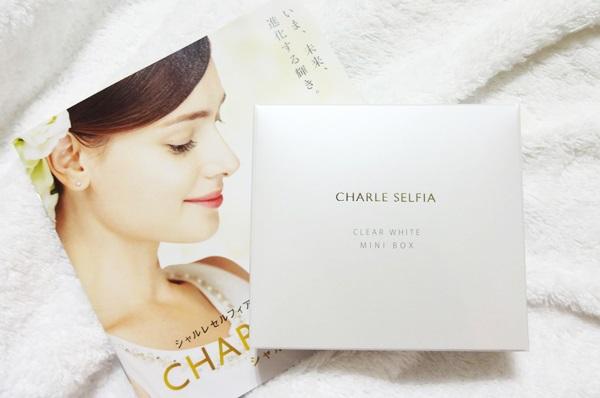 ハイドロキノンEXで透明肌へ。シャルレのクリアホワイトミニボックスを使ってみました。