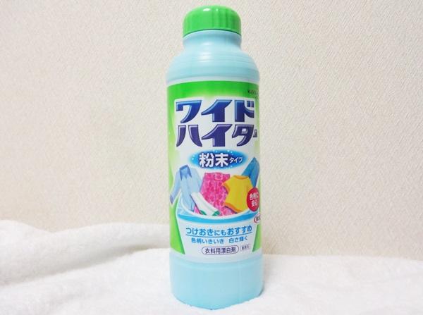 ワイドハイター粉末タイプ 漂白剤 臭い おすすめ