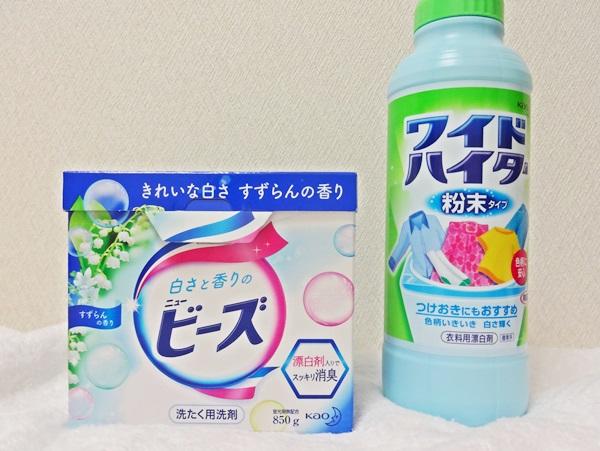 洗たく洗剤 漂白剤 おすすめ 組合せ