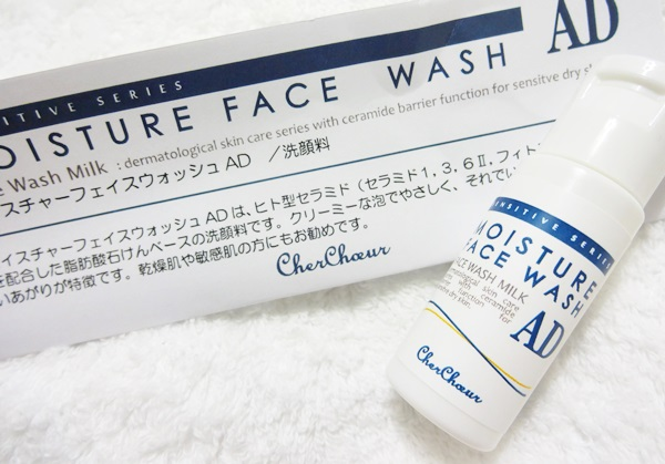 シュルシュール 洗顔料 モイスチャーフェイスウォッシュAD 乾燥肌 敏感肌 おすすめ