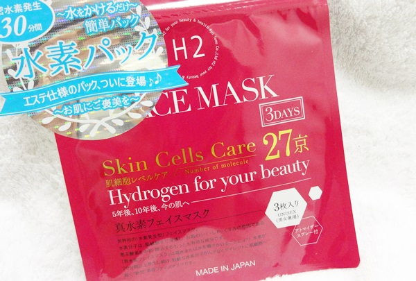 真水素フェイスマスクとは