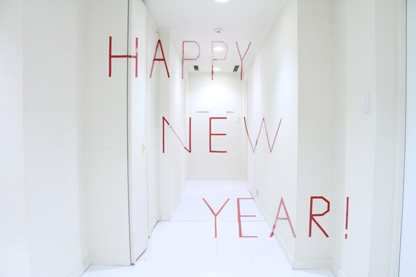 謹賀新年20173 明けましておめでとうございます 2017 キキこむ