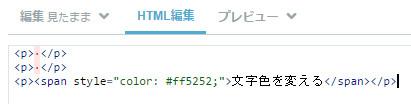 f:id:kikixxxx:20170112231658j:plain