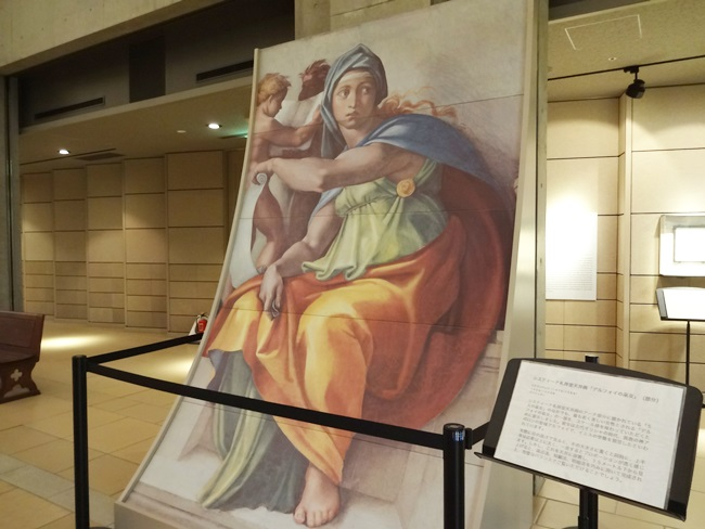 大塚国際美術館 ミケランジェロ システィーナ礼拝堂 デルフォイの巫女