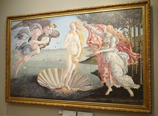 大塚国際美術館 ボッティチェリ ヴィーナスの誕生