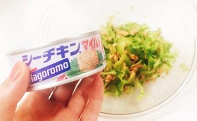 ゴーヤのツナ和え 簡単 方法 レシピ シーチキン