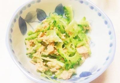 ゴーヤのツナ和え 簡単 方法 レシピ