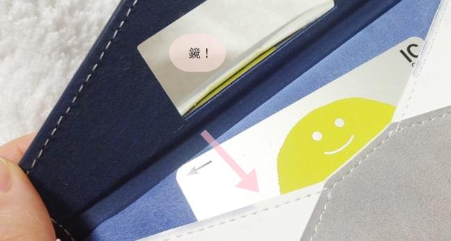 iPhone X 手帳型カバー おすすめ Premium Style ダブルフリップカバー レビュー