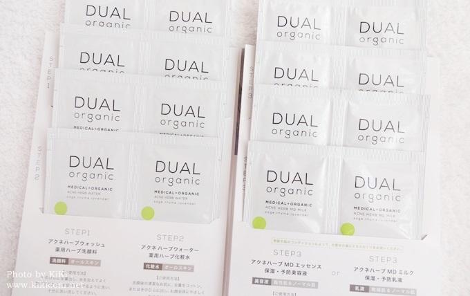 DUAL ORGANIC(デュアルオーガニック)トライアルセットの内容