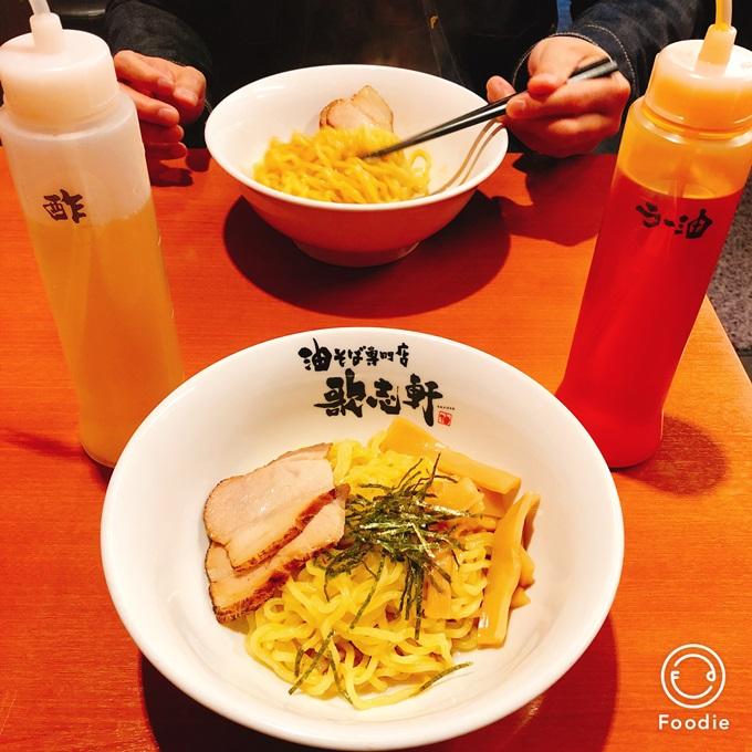 油そば専門店 歌志軒(カジケン)の食べ方はラー油と酢を混ぜて食べる