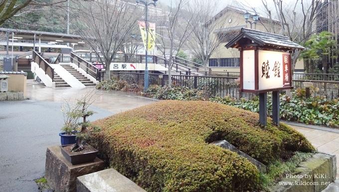 睦館は下呂駅のすぐ近くなので旅館から駅が見える、駐車場もある