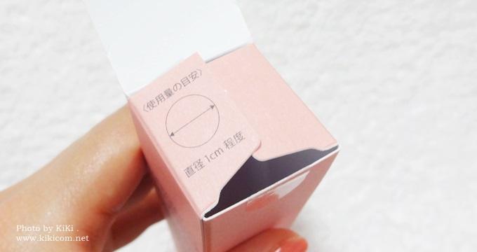 サンスター エクイタンス ホワイトロジーエッセンスの使用目安 直径1cmの実寸大が箱に記載してある
