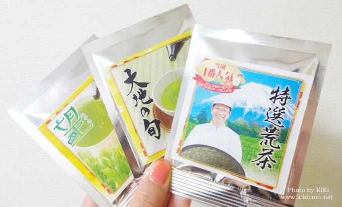 100円お試しセット荒畑園の自慢の上級深むし茶3煎