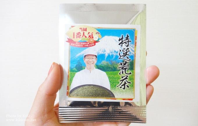 WEB限定 送料無料 上級深むし茶お試しセット3煎の特選荒茶のパッケージ