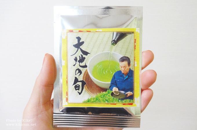 WEB限定 送料無料 上級深むし茶お試しセット3煎の大地の旬パッケージ