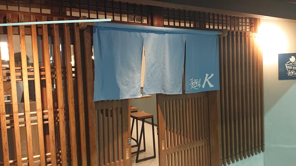 f:id:kikki-blog-ch2:20210525225209j:plain