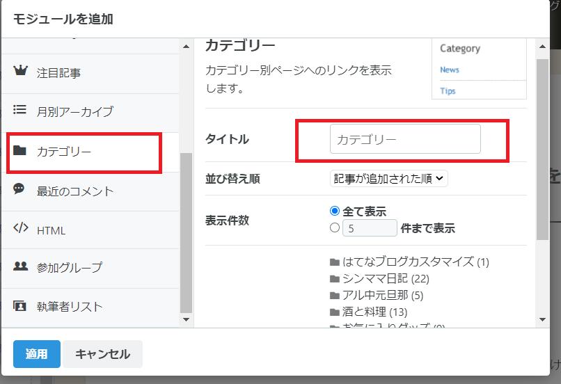 f:id:kikko-chan:20210111122549p:plain