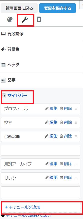 f:id:kikko-chan:20210111122602p:plain