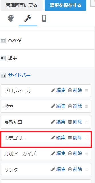 f:id:kikko-chan:20210111125201p:plain