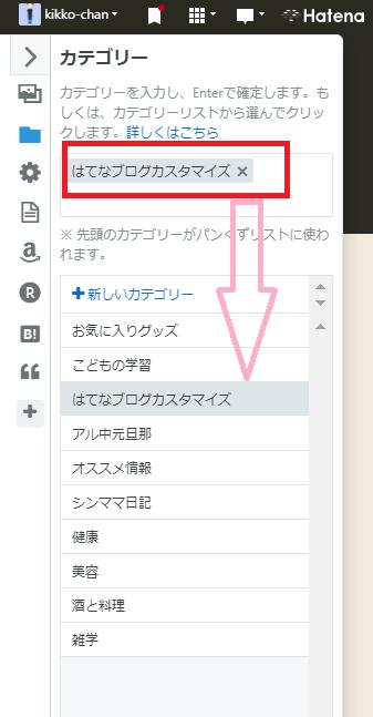 f:id:kikko-chan:20210111135412p:plain
