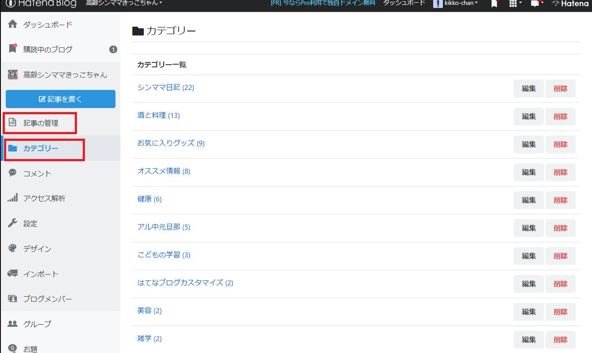 f:id:kikko-chan:20210111135941p:plain