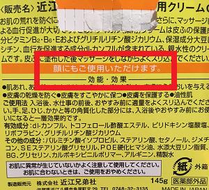 f:id:kikko-chan:20210113062235p:plain