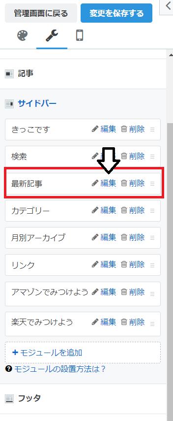 f:id:kikko-chan:20210113215451p:plain