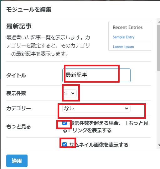 f:id:kikko-chan:20210113215514p:plain